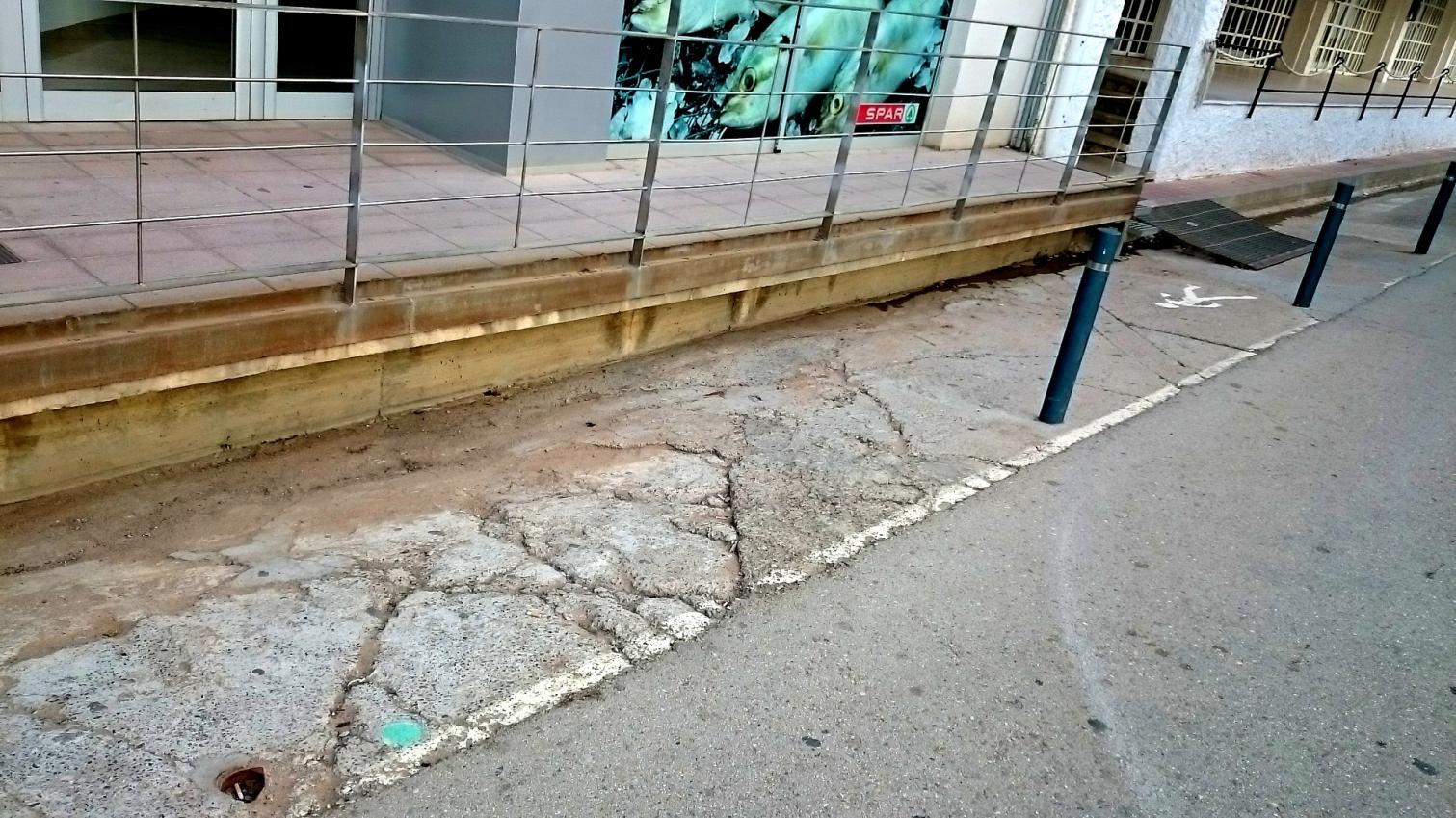 Spar carrer victor concas estartit